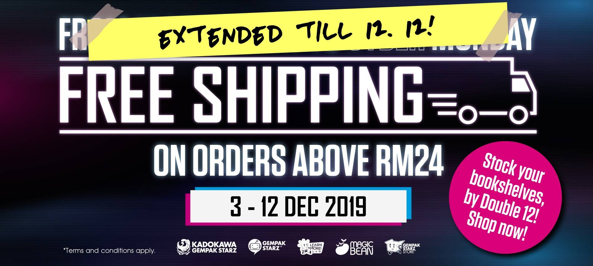 Sales Extended to Double 12 2019