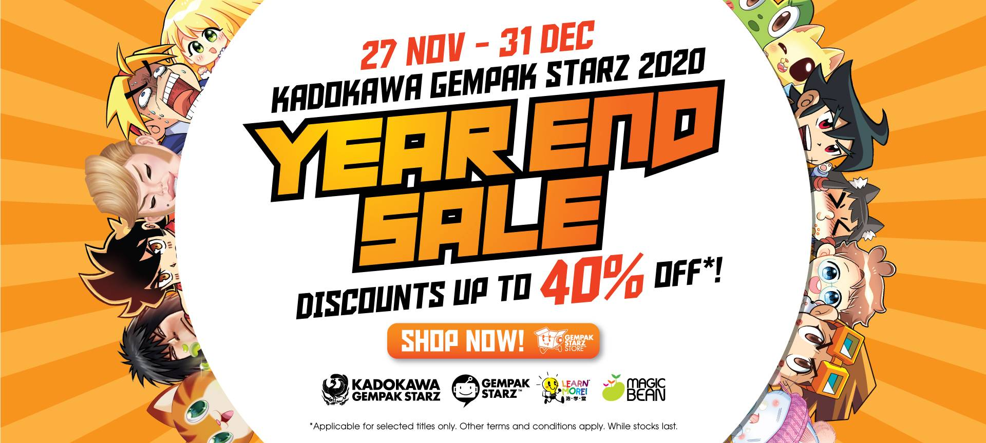 GSS Year End Sale 2020