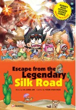Escape from the Legendary Silk Road
