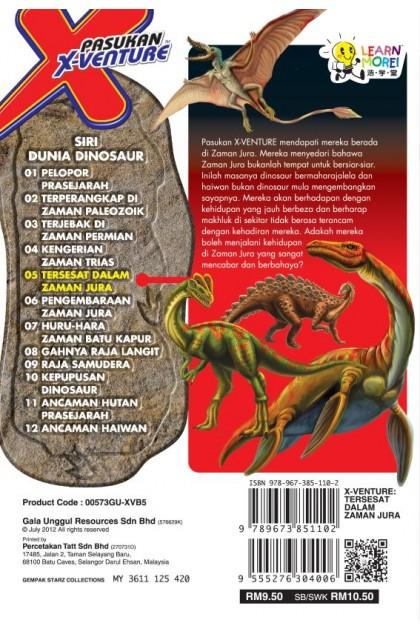 Siri X-VENTURE Dunia Dinosaur: Tersesat Dalam Zaman Jura