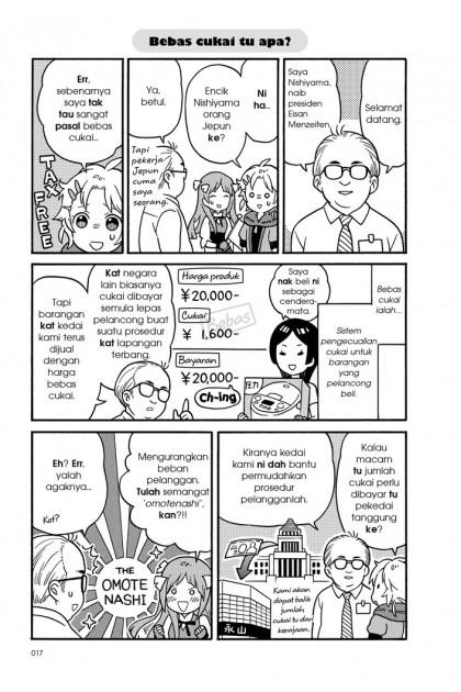 Kerana AKIBA, Jepun Dicintai!
