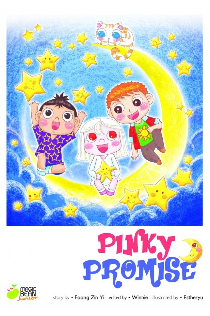 Magic Bean Junior 05: Pinky Promise