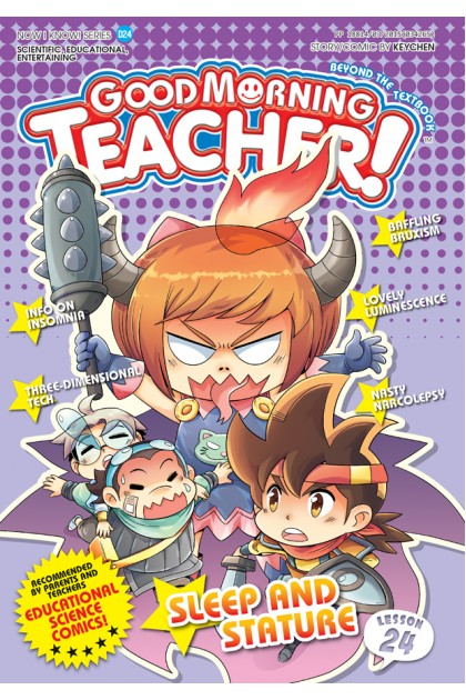 Good Morning Teacher 24