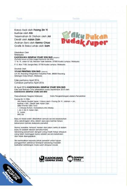 Magic Bean Junior 03: Aku Bukan Budak Super