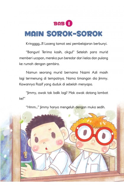 Magic Bean Junior 04: Awasi Jangan Jatuh Lubang!!!