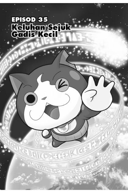 Yo-Kai Watch 05