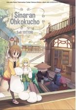 Sinaran Ohkokucho