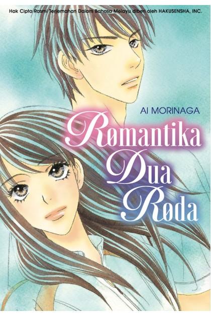 Romantika Dua Roda