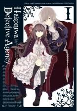 Hakoniwa Detective Agency 01