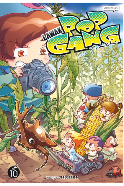 Lawak Pop Gang 10: Miniatur