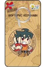 THE GOLDEN AGE OF ADVENTURE KEYCHAIN