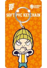 LAWAK UNDER 18 KEYCHAIN