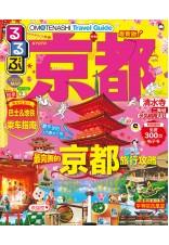 Omotenashi Travel Guide 京都