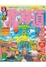 Omotenashi Travel Guide 北海道