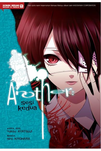 Another: Sesi Kedua