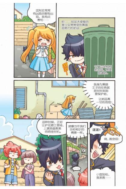 糖果系列 28 努力篇:把不可能变成可能!