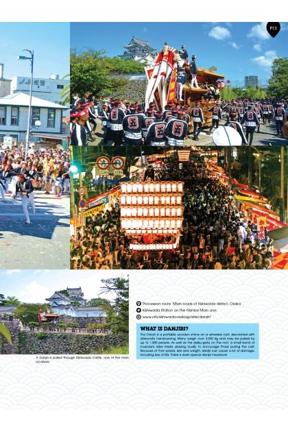 Japan Walker VOL. 02 (English)