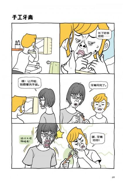 哥好帅 01