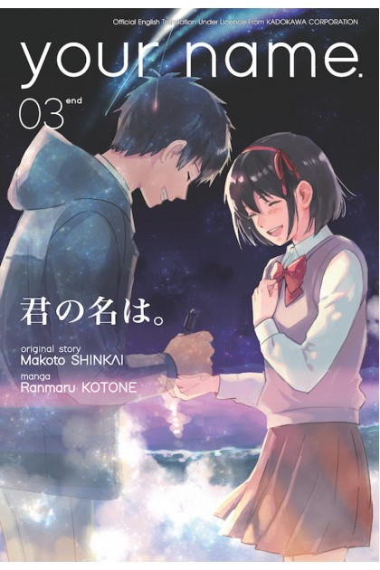 Your Name 03 (END)