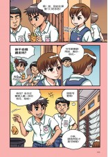 温情系列 25:老同学