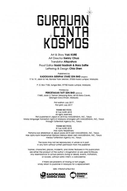 Gurauan Cinta Kosmos