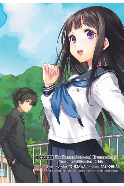 Hyouka 02  (English)