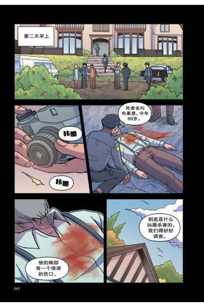 迷之绝密档案 05:泽西恶魔X尼斯湖水怪不明生物