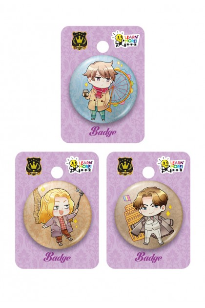 Prince Series 37mm Badges (3 Designs)