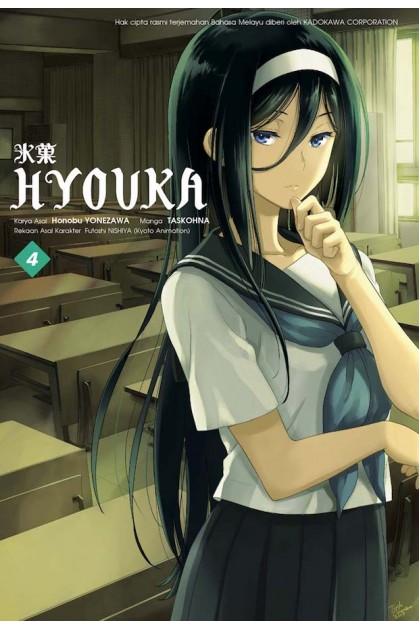 Hyouka 04 (Malay)