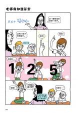 哥好帅 02
