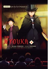 Hyouka 04 (English)