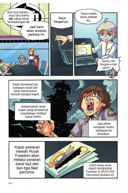 Siri X-VENTURE Eksplorasi Ekstrem 28: Igauan Gelora