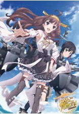 艦隊 Kankore Collection 3-layered A4 Folder 三層資料夾 A