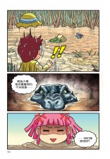 X探险特工队 万兽之王II系列 03:死亡触碰