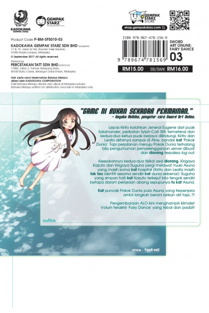 Sword Art Online: Fairy Dance 03 (Malay)