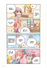 糖果系列 最萌宝贝 03 甜心樱桃派