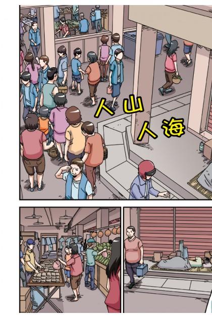 温情系列 27:功夫老伯