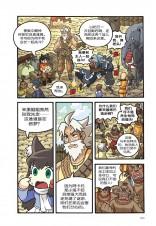 X探险特工队 智力冒险系列 11:沙雾隐者