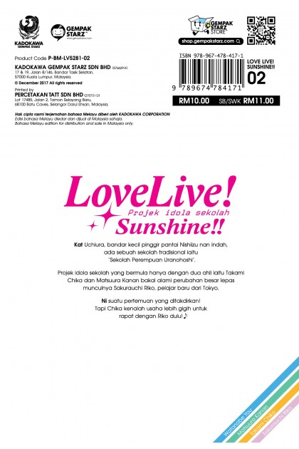 Love Live! Sunshine!! 02 (Malay)