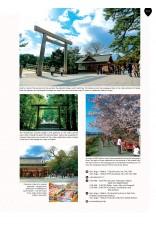 Japan Walker VOL. 05 (English)