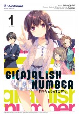 GI(A)RLISH NUMBER 01 (Novel)