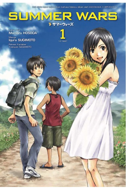 Summer Wars 01 (Malay)