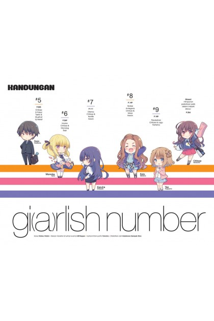 GI(A)RLISH NUMBER 02