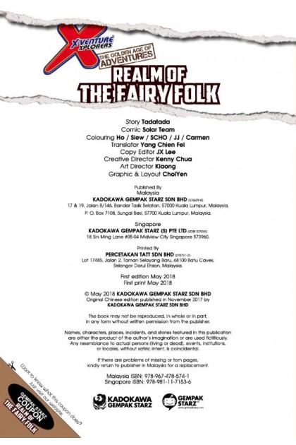 X-VENTURE The Golden Age of Adventures 20: Realm of the Fairy Folk