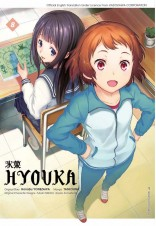 Hyouka 08 (English)