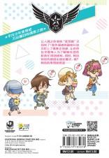 梦想宣言系列 03:战胜过去篇:BLAZE ON 迈步吧!少年