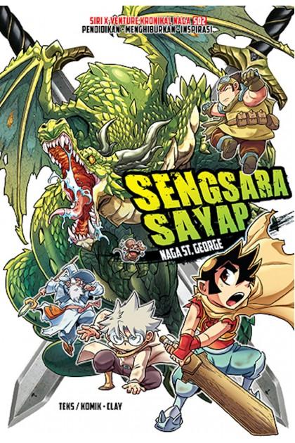 Siri X-VENTURE Kronikal Naga 02: Sengsara Sayap