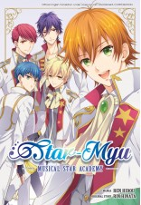 Star-Myu: Musical Star Academy