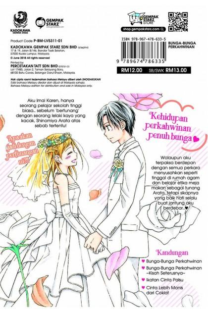 Bunga-Bunga Perkahwinan
