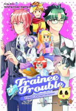 Candy Series 34: Trainee Trouble: Perseverance